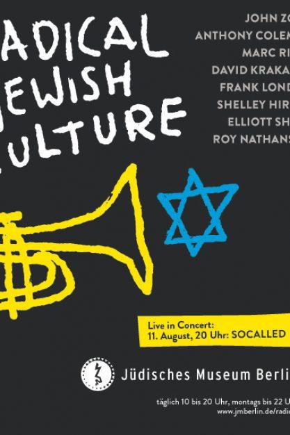 Sounds No Walls: Musikfestival im Jüdischen Museum