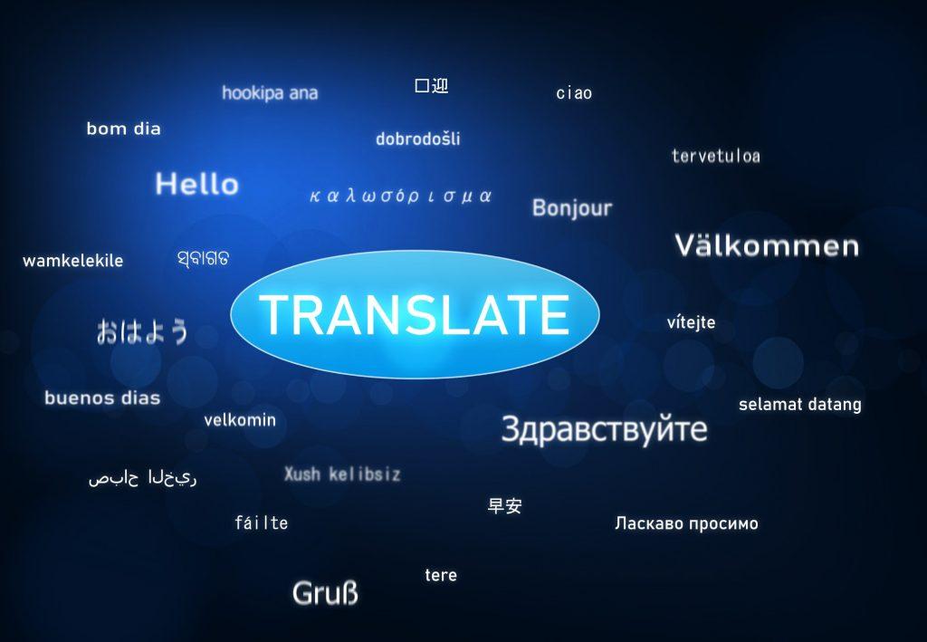 Gute Textübersetzungen erzielen eine enorme Reichweite